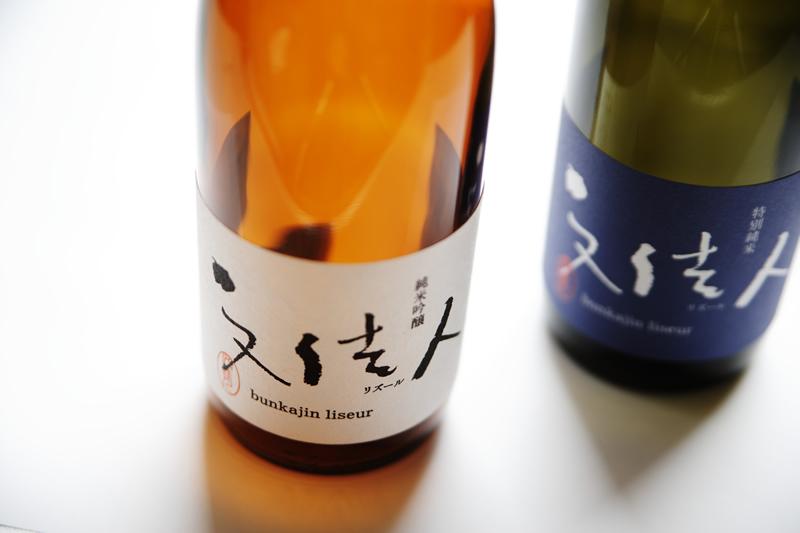 Arisawa Sake Brewery | 株式会社アリサワ