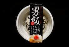 AOKI FOODS|株式会社青木食品